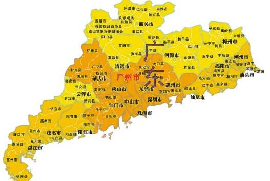 区域划分 广东地图 广东行政区域地图